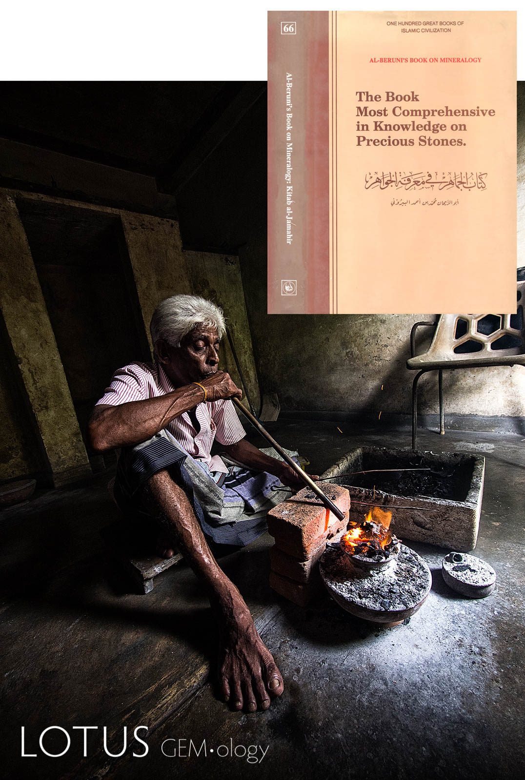 Blowpipe heating of ruby to remove bluish overtones was accurately described by al Beruni (inset) over a thousand years ago. Photo: E. Billie Hughes in Ratnapura, Sri Lanka, 2015. Click on the photo for a larger image.
