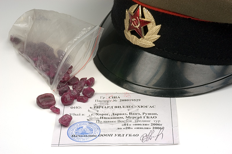 Tajikistan's Gorno-Badakhshan Autonomous Oblast (GBAO), where both the ruby and spinel mines are found, is a restricted area, requiring a special permit, as shown above. Photo © Wimon Manorotkul/Pala International