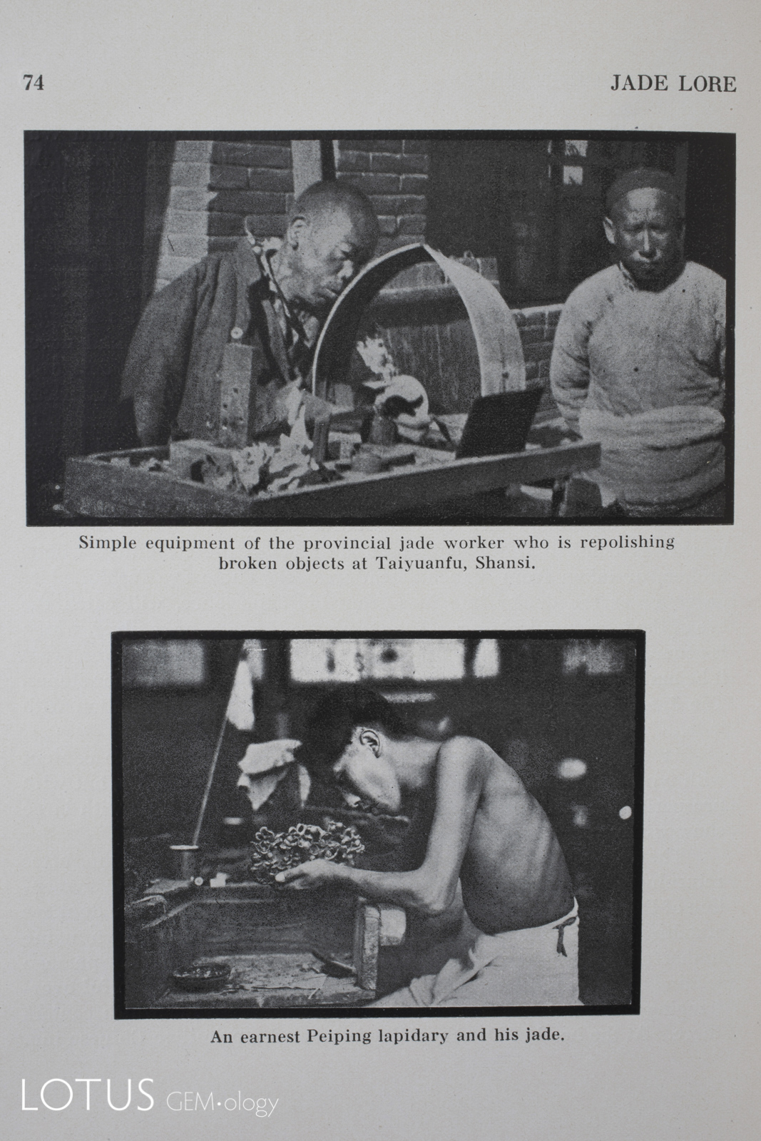 Han Chinese jade workers in Shansi and Beijing.